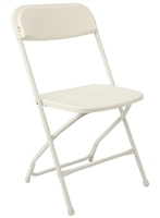 Free Shipping White Folding Chairs | Florida Plastic Folding Chairs | White Folding Chair