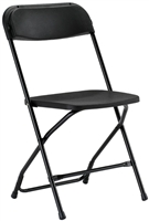 Cheap Black Folding Chairs | Arkansas Plastic Folding Chairs | White Folding Chair