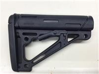 Hogue Black Mil-Spec Butt Stock