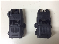 MagPul MBUS Back-Up Sight Set