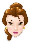 Belle Fun Face Mask for Children for Birthdays, Fans & Beauty & Beast Parties   Great Talking Point
