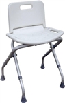 Drive Folding Shower Chair with Back