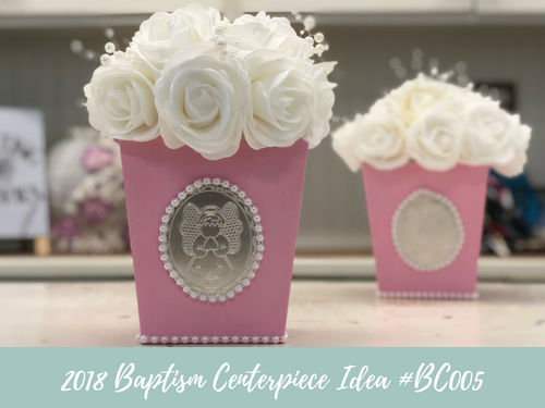 (NEW) 2018 - Baptism Centerpiece Idea #BC005
