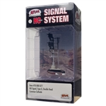 Atlas 70000077 HO Double-Head Type G Signal All Scales Signal System