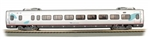 Bachmann HO 89945 Acela Business Class Coach with Interior Lights Spectrum Amtrak 3516