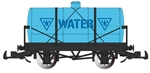 Bachmann 98023 G Tank Car Thomas & Friends Water