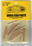Blair Line 198 HO Wooden Sign Posts for Highway Signs