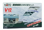 KAT20871 Kato USA Inc N V12 Double Track Viaduct Set