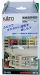 KAT23020 Kato USA Inc N Double Track Pier Set 381-23020