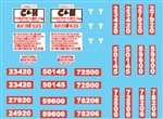 Lonestar 12023 HO Vehicle Decal Set C&H Transportation 437-12023