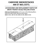 Micro Trains 49957905 N Smokestacks For Cabooses pkg 12 489-49957905