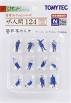 Tomy 285199 N People in Police Station pkg 12 738-285199