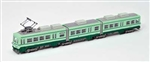 Tomy 289098 N Type 2000 Electric Unpowered Chikuho Electric Railway 2004 2-Tone Green