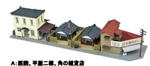 Tomy 301103 N Neighborhood Street 3-Building Set A Kit Corner Store Two Flats Clinic