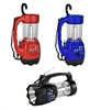 QFX CS-180 Rechargeable Emergency Flashlight/Lantern FM/USB/SD/AUX IN/Recording