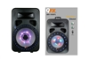 "QFX SBX-1550BTL 15"" PA Speaker w/Built-In Amp/FM/Bluetooth/Lights/USB/SD Player"