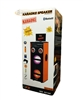 "QFX SBX-32100 Karaoke Speaker w/10.1"" Screen/Bluetooth/USB/SD/AUX In/Remote"