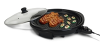 "Maximatic EMG-980B Elite Gourmet 14"" Electric Indoor Grill - BLACK"