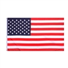 Rothco United States of America Flag - 1450