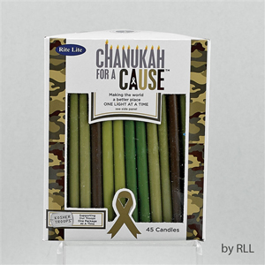 Camo-Green Candles for a Cause benefit Jewish troops