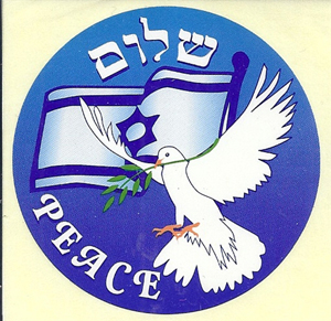 Dove of Peace stickers - 6/sheet - 6 pack