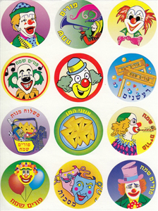 Round Purim Clown Stickers and More!