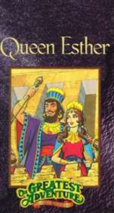 Queen Esther (VHS)