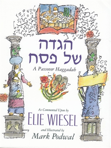 A Passover Haggadah with Commentary by Elie Weisel
