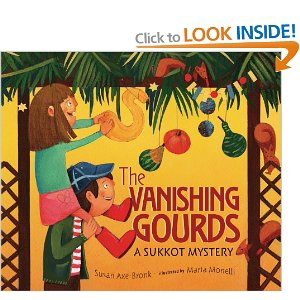 Vanishing Gourds PB