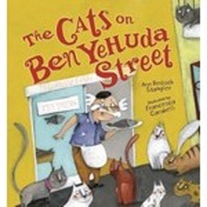 The Cats on Ben Yehuda Street, starring Ketzi and Gatito