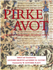 Pirke Avot, a Modern Commentary by Kravitz and Olitzky
