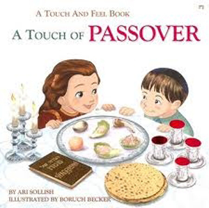 Touch of Passover