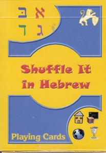 Shuffle It in Hebrew Card Game