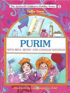 Purim with Bina and Benny and Chaggai, the Holiday Dove