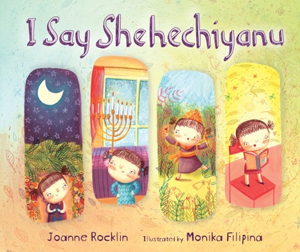 I Say Shehechiyanu, a thank you prayer