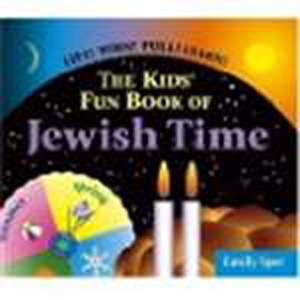 The Kids' Fun Book of Jewish Time