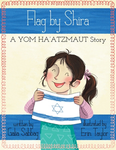 Flag by Shira, a Yom Ha'atzmaut Story