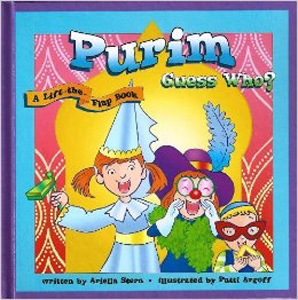 Purim Guess Who? A fun board book for young children