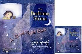 Bedtime Shema Book & CD Set