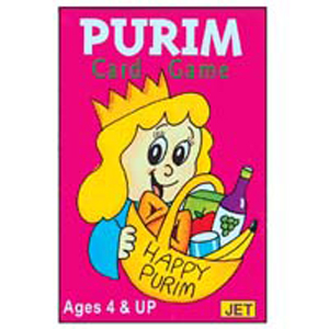 Purim Card Game