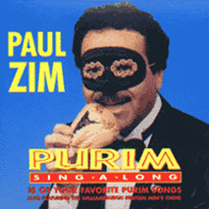 Paul Zim - Purim Sing-a-Long