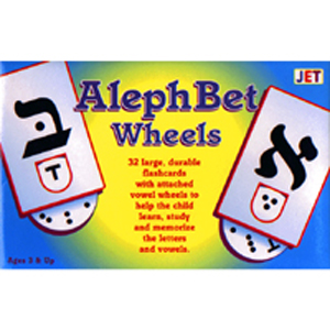 Aleph-Bet Flash Cards with Vowel Wheels
