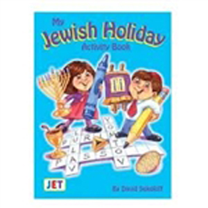 Mini Jewish Holidays Activity Book