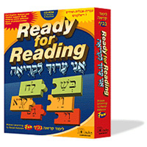 Hebrew Ready for Reading
