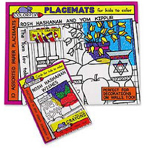 Rosh Hashanah Coloring Placemats and Cards