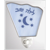 Lilah Tov Night Light  - Blue
