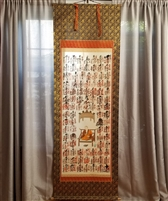 """88 Temples"" Japanese Kakejiku Scroll"