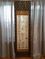 """33 Temples"" Japanese Kakejiku Scroll"