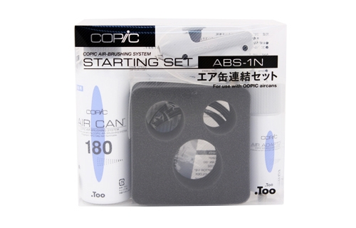 Copic Airbrush Starting Set ABS-1N