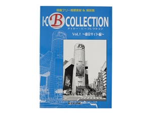 I-C B Collection Vol. 1 Tokyo Site